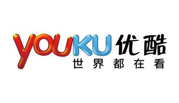 Training videos available on Youku.com
