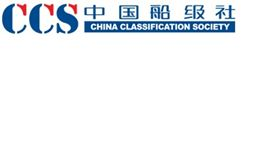 Humidur® approved by China Classification Society (CCS)